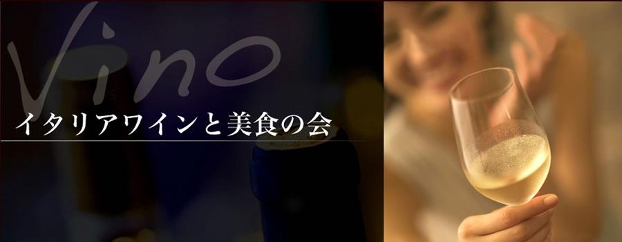 医師の交流「第3回春咲会 in 福岡 (2014.11.29)」